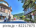 神奈川県箱根湯本 温泉街の風景 82217875