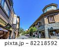 神奈川県箱根湯本 温泉街の風景 82218592