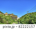 神奈川県箱根湯本 温泉街の風景 82222157