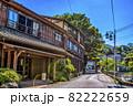 神奈川県箱根湯本 温泉街の風景 82222659