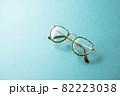 眼鏡フレーム 82223038