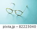 眼鏡フレーム 82223040