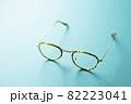 眼鏡フレーム 82223041