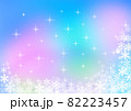 雪の結晶背景素材 82223457