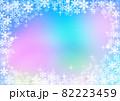 雪の結晶背景素材 82223459