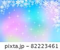 雪の結晶背景素材 82223461