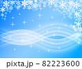 雪の結晶背景素材 82223600