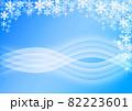 雪の結晶背景素材 82223601