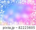 雪の結晶背景素材 82223605