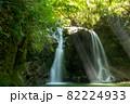 滝!田代の滝 82224933