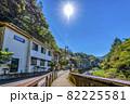 神奈川県箱根湯本 温泉街の風景 82225581