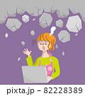 パソコンを見てショックで固った女性のイラスト 82228389