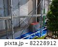 壁塗り替えのマスキング 壁塗りのマスカー 82228912