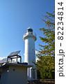 秋晴れの大津岬灯台 82234814