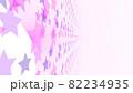 CGスター 多数の星形で構成された背景素材 光源あり 82234935