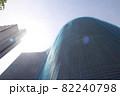 サンパウロの工事中のビルと太陽 ブラジル 82240798