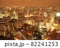 サンパウロ市の夜景 ブラジル 82241253