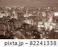 サンパウロ市の夜景 ブラジル モノトーン 82241338