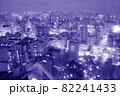 サンパウロ市の夜景 ブラジル  82241433