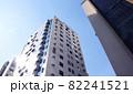 サンパウロのビルと青空 ブラジル 82241521