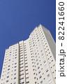 サンパウロの高級マンションと青空 82241660