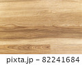 木目の背景素材 82241684