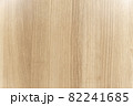 木目の背景素材 82241685