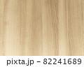 木目の背景素材 82241689