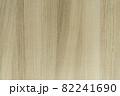 木目の背景素材 82241690
