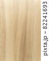 木目の背景素材 82241693