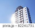 サンパウロのビルと青空 ブラジル 82241731
