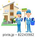 一軒家の前に立つ清掃用具を持つ作業着を着た男女 82243982