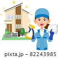 一軒家の前で清掃用具を持つ作業着を着た女性 82243985