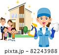 住宅の前に立つ家族と清掃用具を持つ作業着を着た女性 82243988