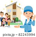 住宅の前に立つ家族とOKのサインを出す青い作業着の女性 82243994
