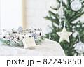 クリスマスイメージ  クリスマスプレゼントとリース 82245850