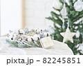 クリスマスイメージ  クリスマスプレゼントとリース 82245851