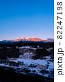御嶽山・冬(夜明け) 82247198