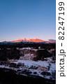 御嶽山・冬(夜明け) 82247199