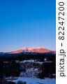 御嶽山・冬(夜明け) 82247200