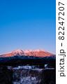 御嶽山・冬(夜明け) 82247207