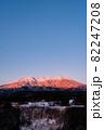 御嶽山・冬(夜明け) 82247208