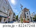 横浜の都市風景 横浜元町ショッピングストリート 82247248
