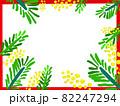 アクリル絵具で描いた植物のフレーム 82247294