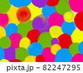 アクリル絵具で描いたカラフルなボールの絵 82247295