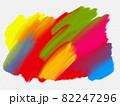 アクリル絵具で塗ったカラフルな模様 82247296