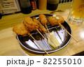 串カツとレモン2 82255010