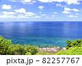 奄美大島の海岸と海と空 大和村 82257767