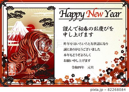 2022年 年賀状テンプレート「和モダンデザイン」シリーズ HAPPY NEW YEAR 日本語添え書き付きパターン