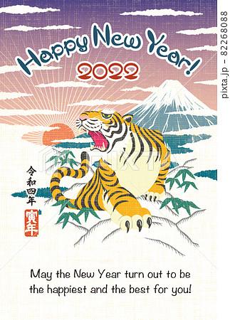 2022年 年賀状テンプレート「浮世絵寅」シリーズ HAPPY NEW YEAR 英語添え書き付きパターン